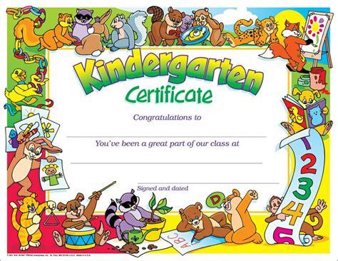 certificate kindergarten 30 pk 8 1 2 x 11 t 343