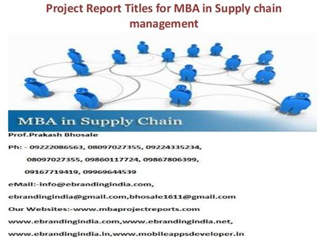 Use Mba In Title by Project Report Titles For Mba In Supply Chain Management