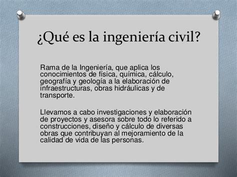 que es layout ingenieria ingenieria civil
