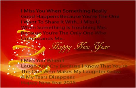 new year 2015 greeting quote happy new year quotes 2015 quotesgram