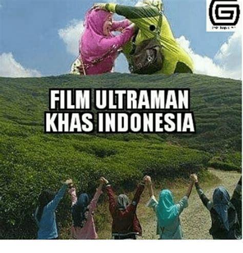 Film Ultraman Indonesia | 25 best memes about ultraman ultraman memes