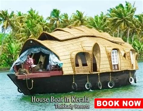 house boat in kerela houseboat vacation houseboat holidays in kerala kerala houseboat vacation