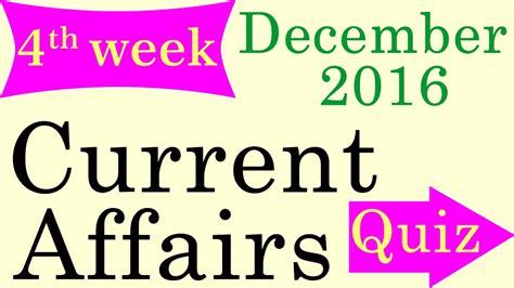 quiz questions january 2016 december 2016 4th week best current affairs gk quiz