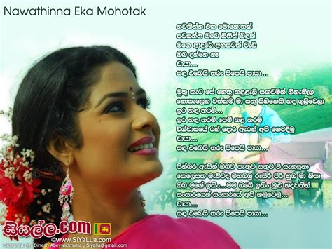 sinhala song new pin sinhala new songs lyrics kamistad celebrity pictures