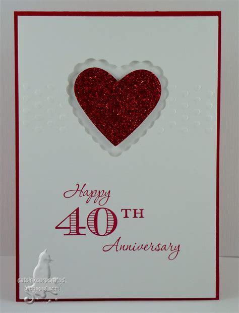 40 yr anniversary quotes