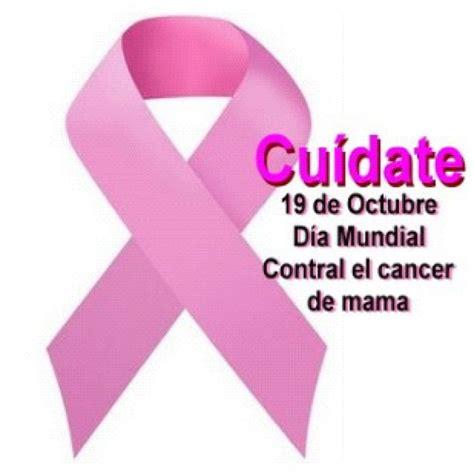 imagenes originales contra el cancer de mama ma 241 ana d 237 a mundial contra el c 225 ncer de mama rumbo