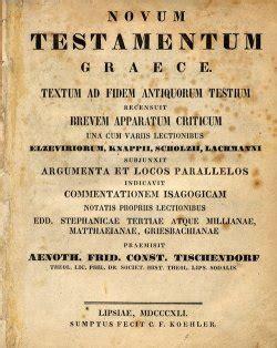 biblia interlineal griego espanol biblia interlineal griego espanol
