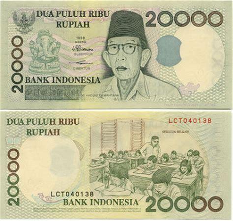 Uang Lama 20 Ribu Rupiah Tahun 1998 evolution money quot rp 20 000 quot perubahan mata uang di