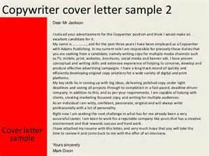 copywriter cover letter