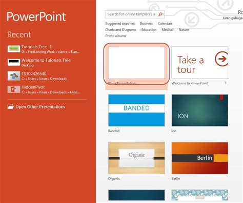 powerpoint tutorial text animation simple text animations in powerpoint 2013 tutorials tree