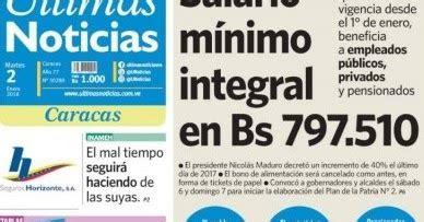 aumento nuevo de salario minimo en venezuela en 2016 nuevo salario m 237 nimo de venezuela 2018 actualizado