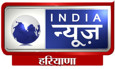 Image result for India News