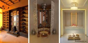pooja mandir design ideas for homes