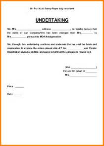 Financial Undertaking Letter Sle Undertaking Driverlayer Search Engine