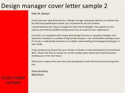 Design Manager Cover Letter Design Manager Cover Letter