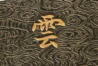 Comptoir Des Ecritures by Comptoir Des 233 Critures Encre Ancienne Inkstick