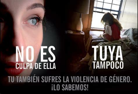 imagenes violencia de genero para niños violencia de g 233 nero 171 fundaci 243 n anar ayuda a ni 241 os y