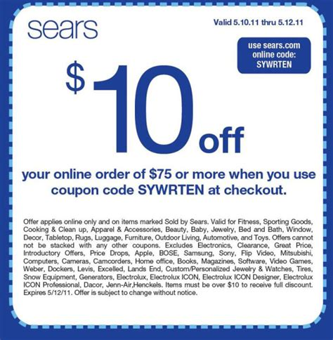 sears furniture sale coupon