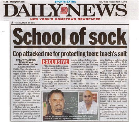 news articles from 2015 view articles from 2006 2007 2008 teacher alleges nypd assault in bronx school