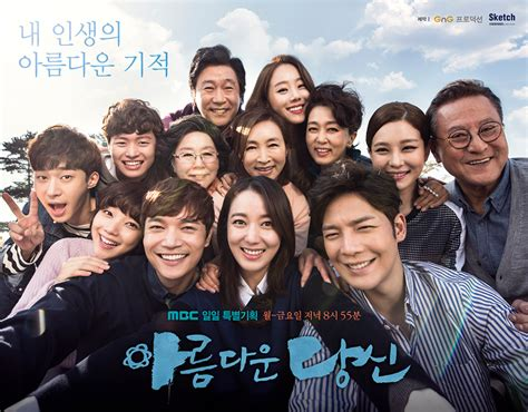 film korea keluarga sinopsis drama korea beautiful you sinopsis drama korea