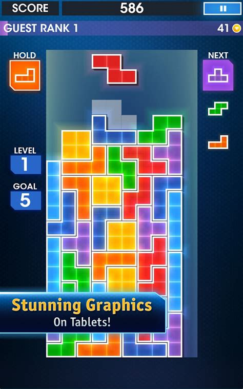 tetris battle apk tetris 187 apk thing android apps free