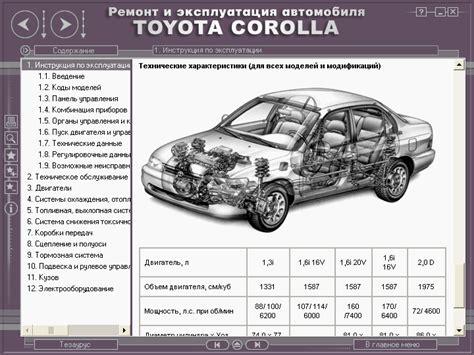 car maintenance manuals 1992 toyota corolla on board diagnostic system toyota manual corolla 1992 1998