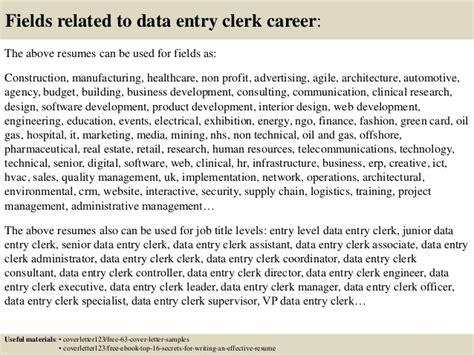 Letter Of Credit Fields Description Top 5 Data Entry Clerk Cover Letter Sles