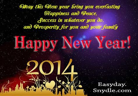 new year message to your happy new year wishes and greetings easyday