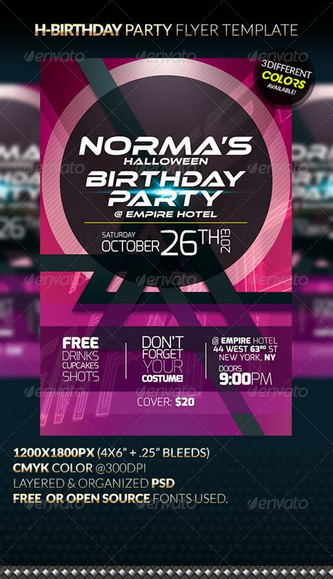 H Birthday Party Flyer Template Graphicriver Graphicriver Event Flyer Template