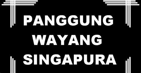 teks prosedur membuat wayang filem klasik malaysia panggung wayang singapura
