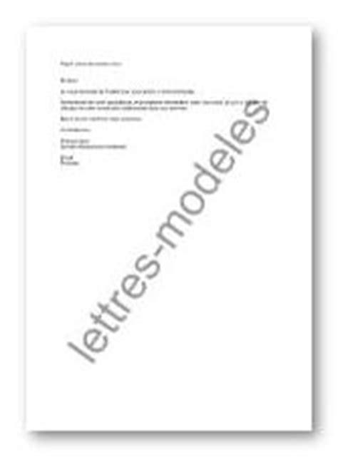 mod 232 le et exemple de lettres type mail prise de rendez vous