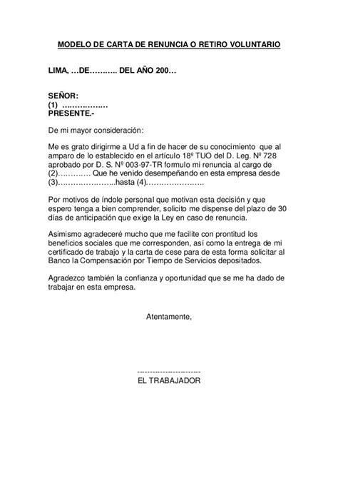 ley de jubilacion anticipada 2016 jubilacion anticipada 2016 en peru