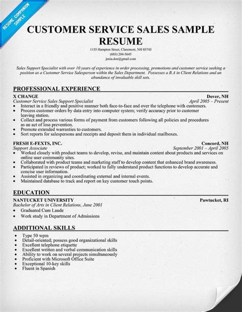 sle of a customer service resume 15 best images about resume on entry level