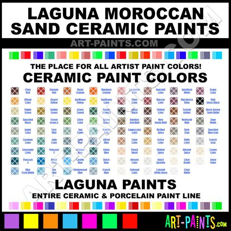 laguna moroccan sand ceramic porcelain paint colors laguna moroccan sand paint colors