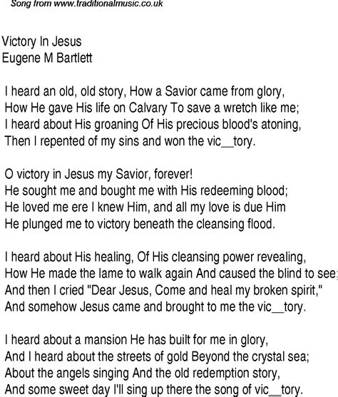 song for jesus victory in jesus christian gospel song lyrics and chords