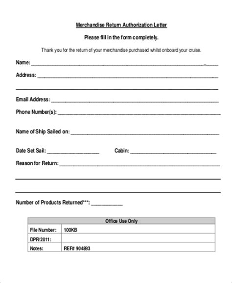 return merchandise authorization form template how to rma a defective product leave authorization form