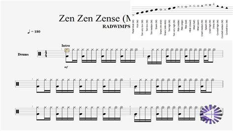 tab radwimps drum zen zen zense 前前前世 movie ver ドラムtab譜 radwimps
