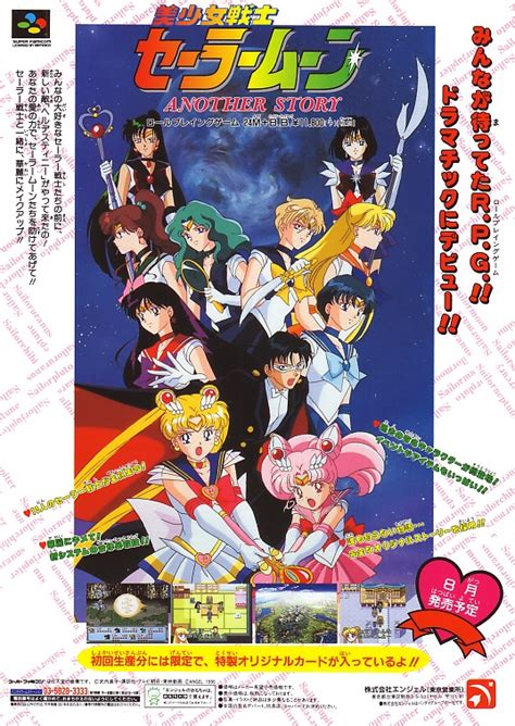 bishoujo senshi sailor moon another story bomb