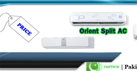 Cek Ac Lg 1 Pk price in pakistan 2014 orient split ac prices in pakistan
