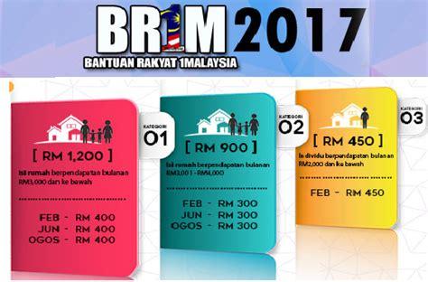 semakan status br1m 2017 secara atas talian berita viral semakan br1m 2017 keputusan permohonan dan rayuan