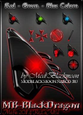 mb blackdragon cursor pack  jacksmafia  deviantart
