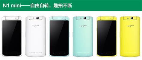 Oppo R3 Custom oppo lance officiellement le n1 mini et l oppo r3 le