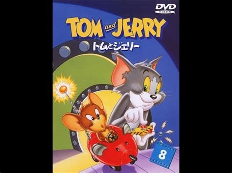 film kartun anak tom and jery film kartun anak lucu tom n jerry seruuuu youtube