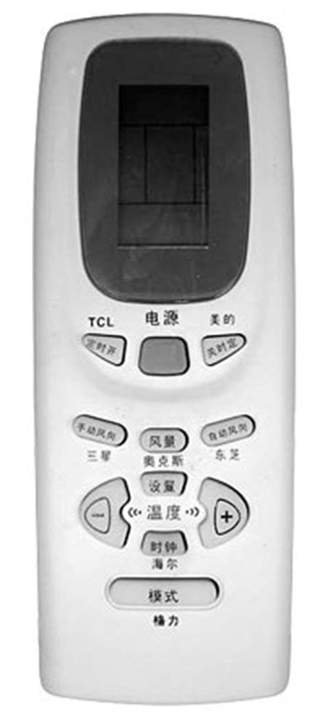Read Your Chinese AC's Remote Control - Chengdu Living