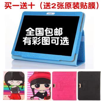 Tablet Kulit jual skyworth c101 c101 kasus tablet pc kasus kulit asli