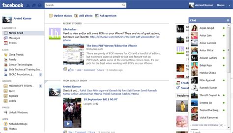 facebook photo layout trick get back your old facebook chat without news feed