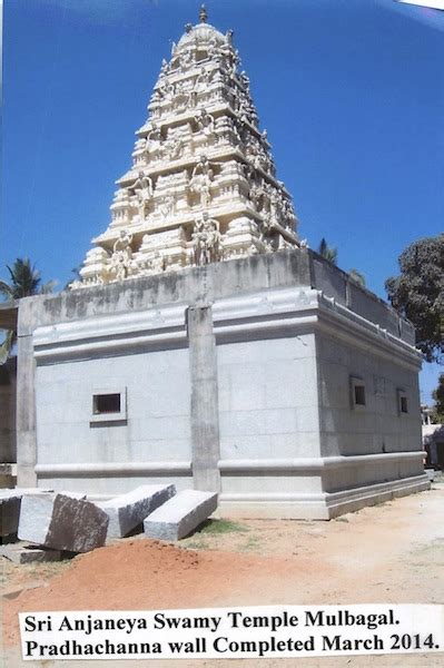 completing your endowment temple endowment books karnataka temple development fund