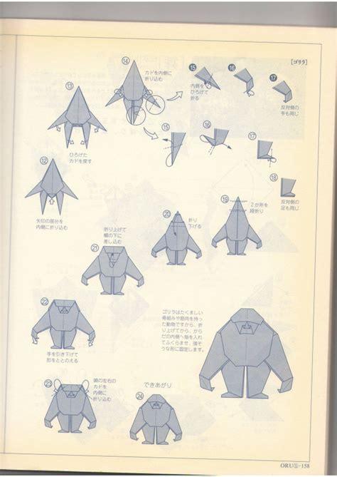 doodlebug origami doodles news yoshizawa doodle