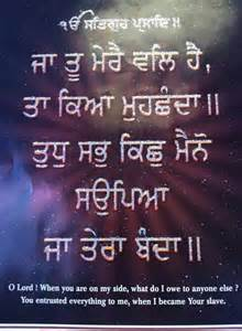 47 best images about sikh on pinterest how to pray