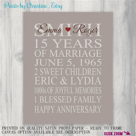 15 year anniversary gift print wedding anniversary